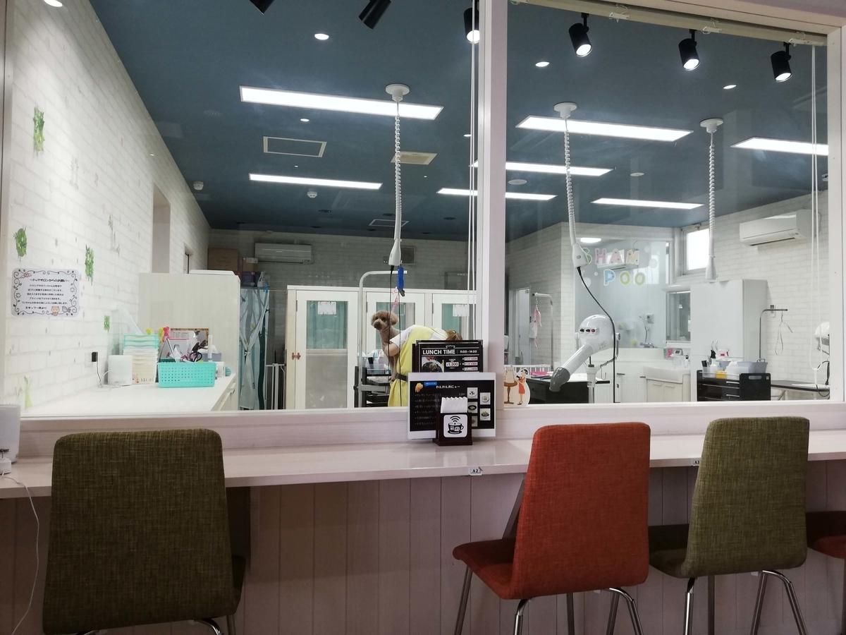 千葉県八街市:ドックカフェ でぃーえるあーる トリミングサロン