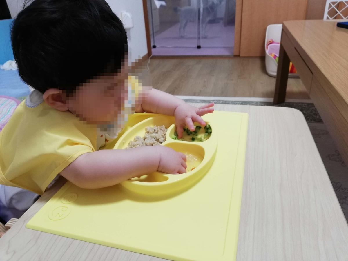 子ども ご飯 遊ぶ