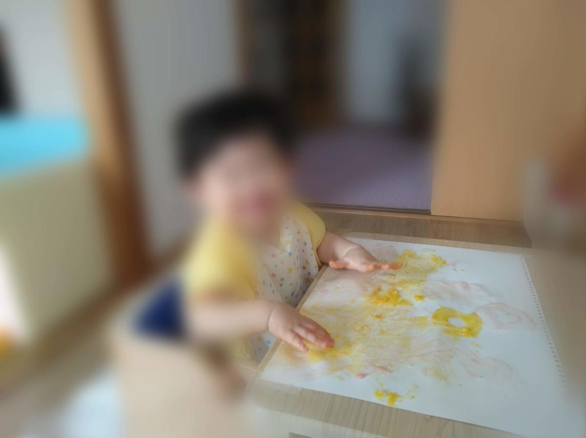 子どもの遊び道具 自作 小麦粉絵の具