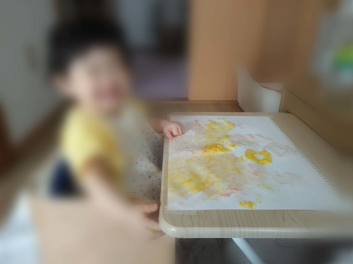 子どもの遊び道具  小麦粉絵の具