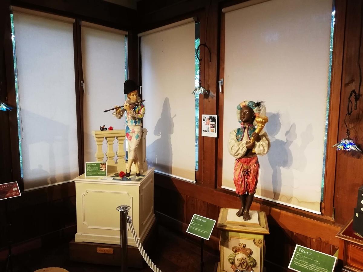 山梨県内でペットと遊ぶ:北杜市 萌木の村 オルゴール博物館 オートマタ
