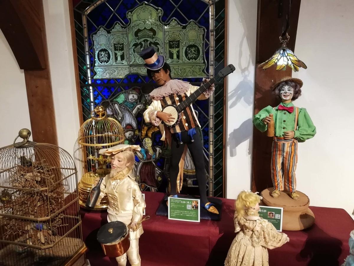 山梨県内でペットと遊ぶ:北杜市 萌木の村 オルゴール博物館 からくりサーカス??