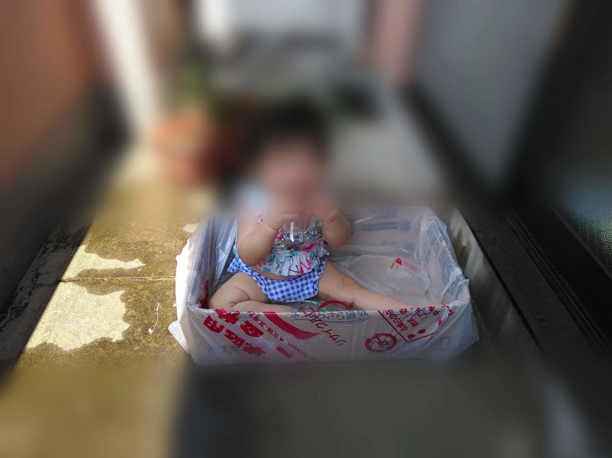 子ども用プール 自作