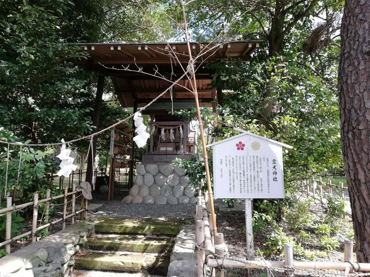 静岡県内でペットと遊ぶ:霊犬神社 悉平太郎