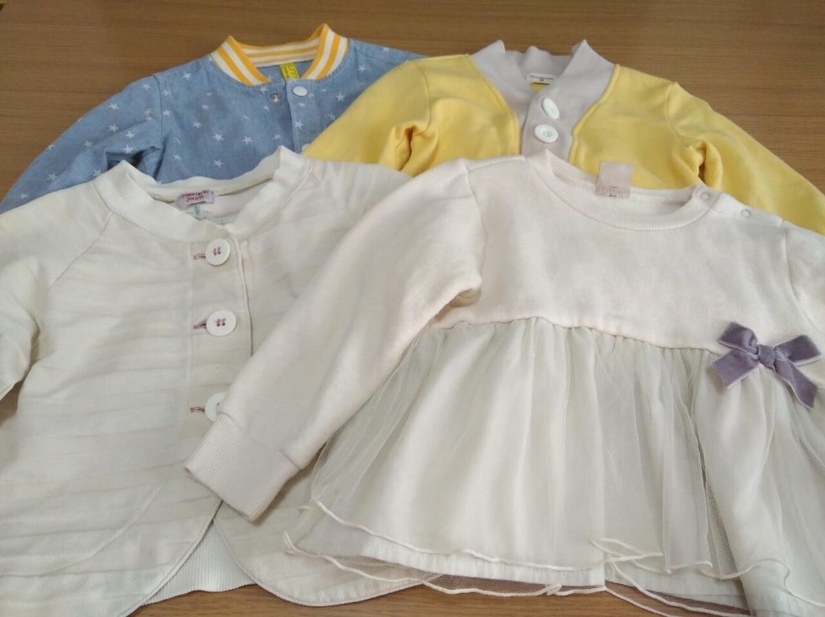 子供服のオンライン取引:キャリーオン
