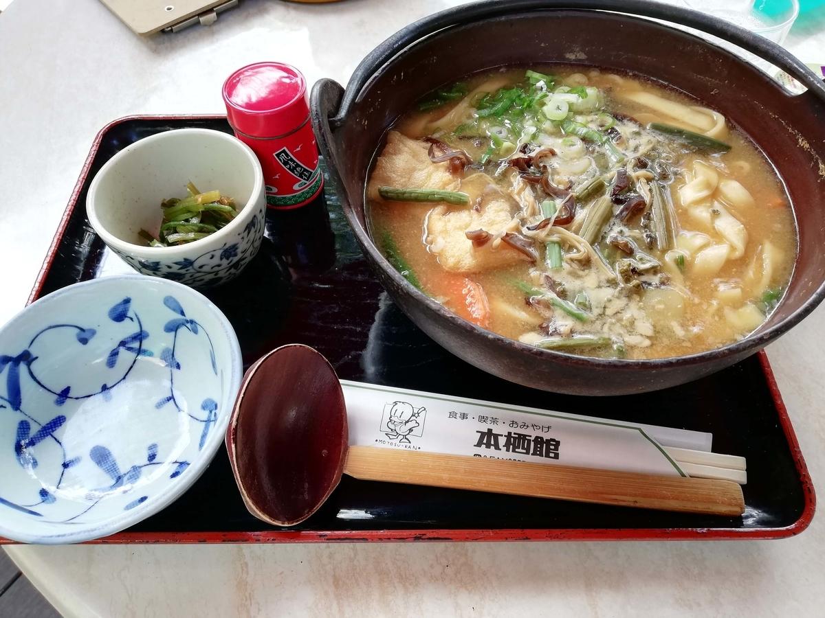 山梨県内でペットと遊ぶ:富士河口湖町 本栖館 山菜ほうとう