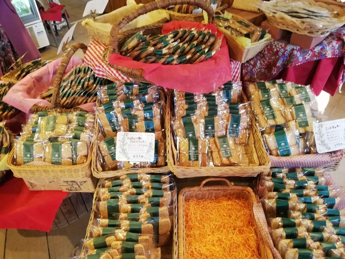 千葉県内でペットとお出かけ:大多喜ハーブガーデン ハーブを使ったクッキー