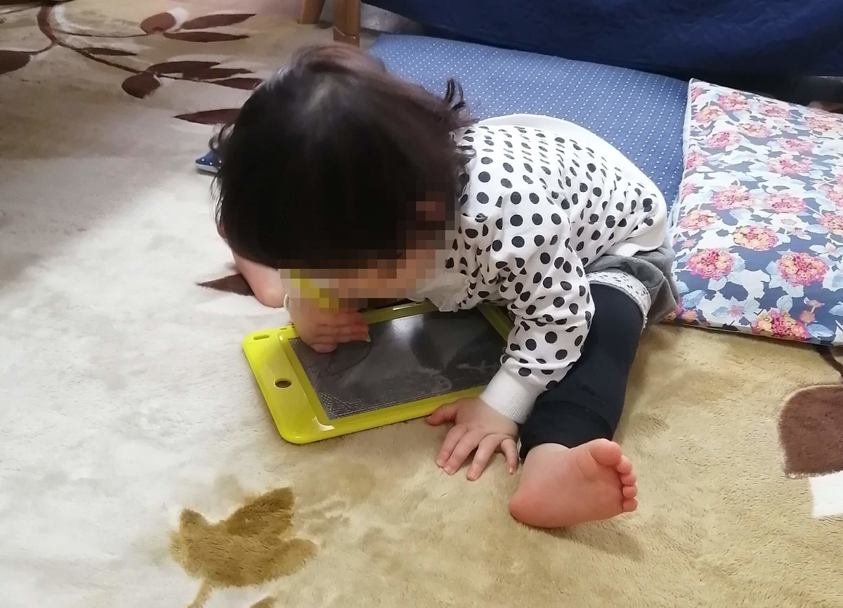 子どものおもちゃ:お絵かきボード PILOT 集中力アップ