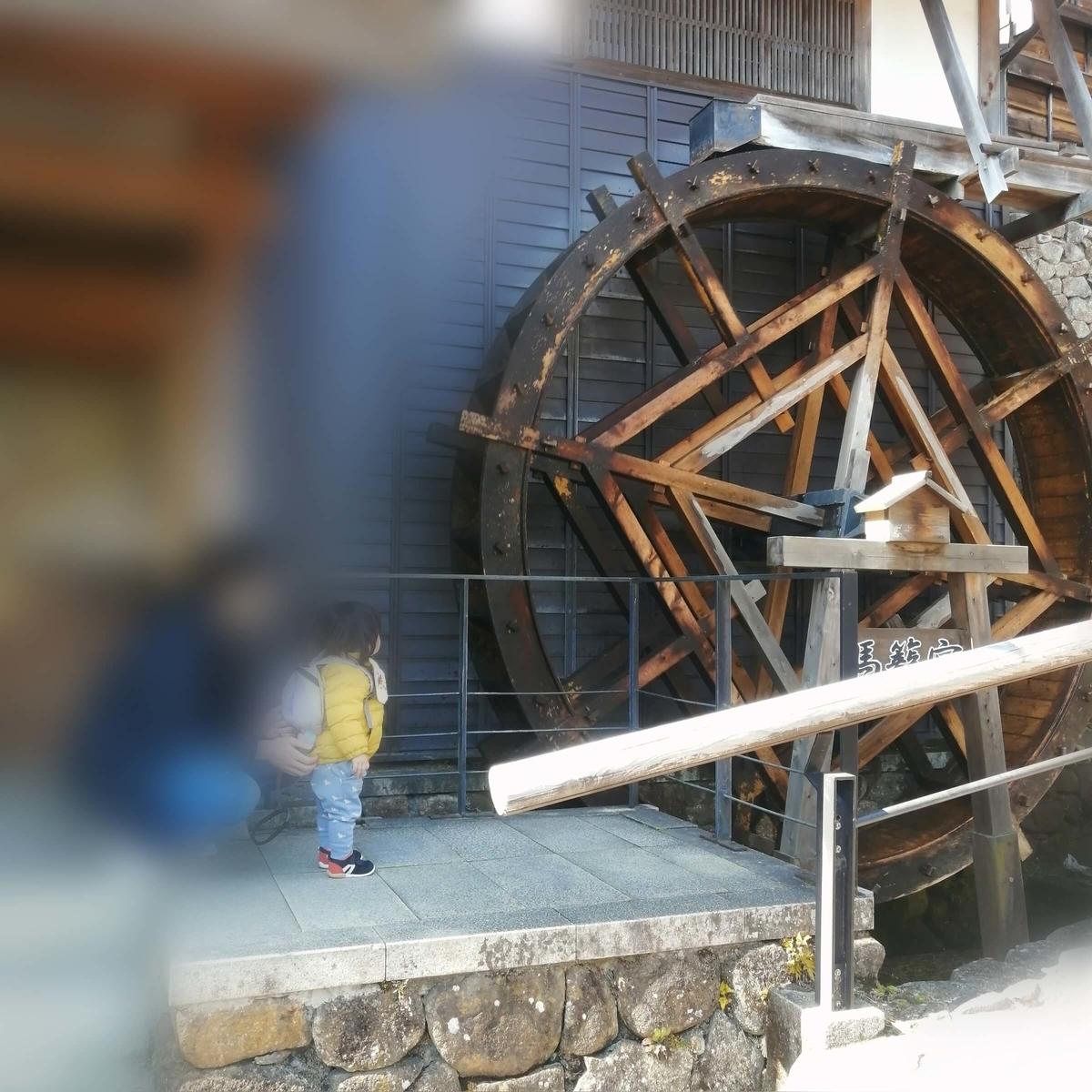 岐阜県内でペットと遊ぶ:岐阜県中津川市 馬籠宿 水車