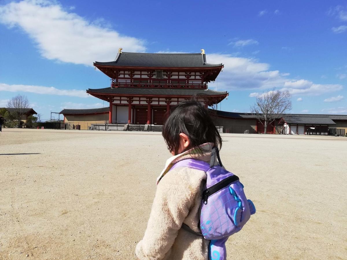 奈良県内でペットとお出かけ:平城京跡 朱雀門 子どもの遊び場