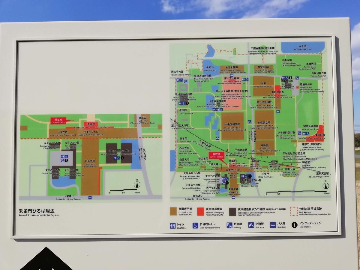 奈良県内でペットとお出かけ:平城京跡 広い