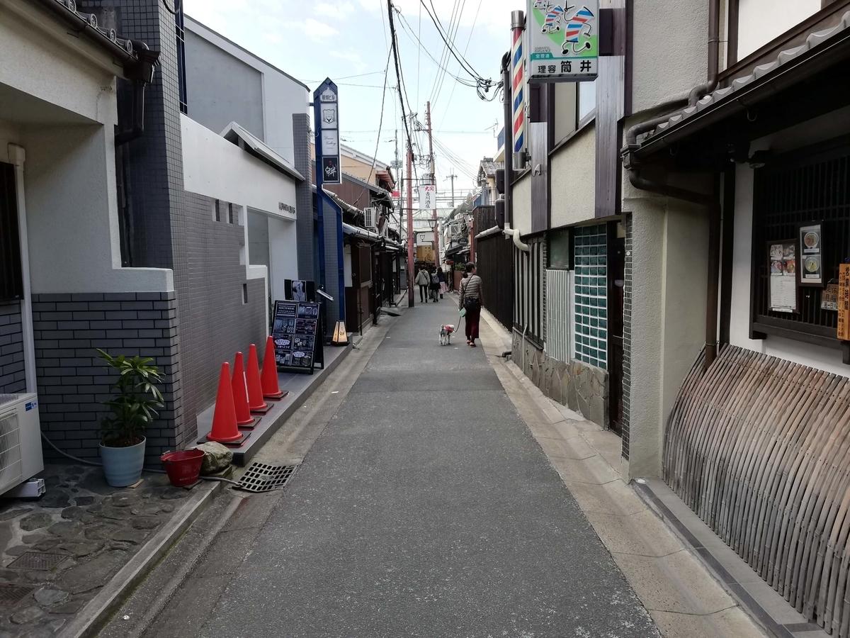 奈良県内でペットとお出かけ:ならまちをワンコと散策