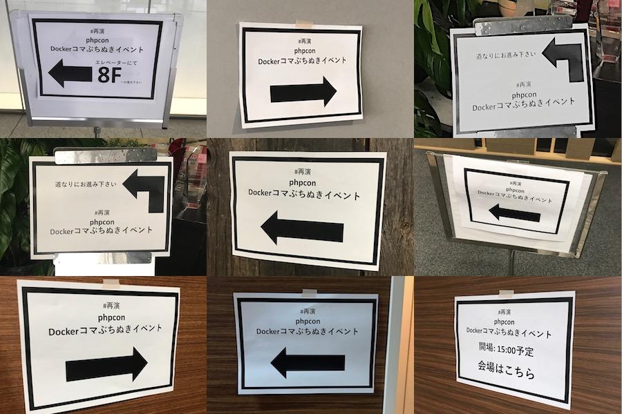 f:id:hanhan1978:20171130142909j:plain