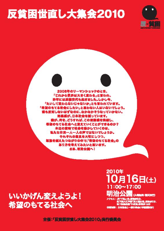 20100904004724