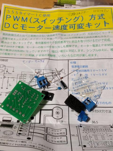 f:id:hanihiro65:20180723153209j:plain