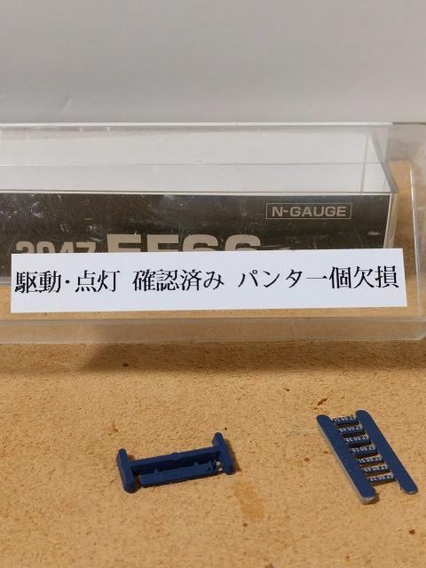 f:id:hanihiro65:20181021032430j:plain