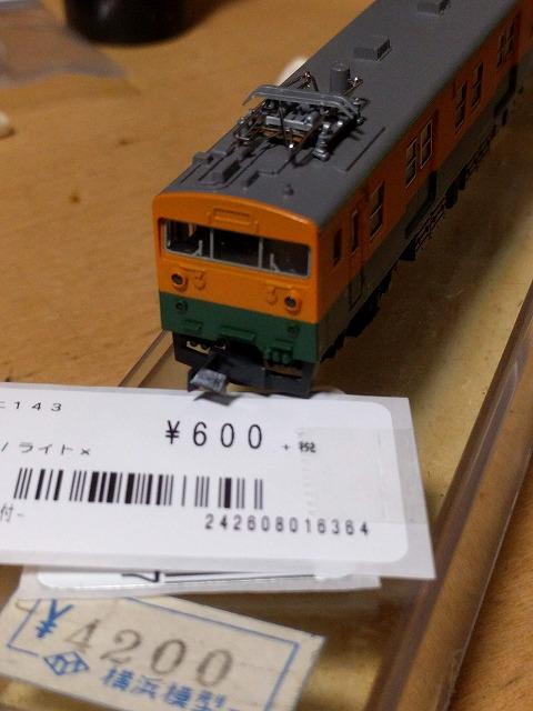 f:id:hanihiro65:20181025161229j:plain