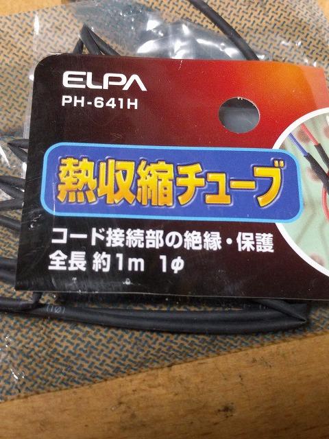 f:id:hanihiro65:20181027010241j:plain