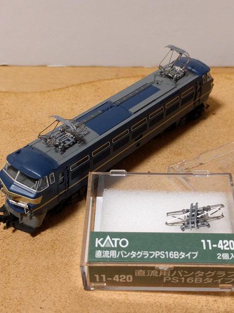 f:id:hanihiro65:20181101180451j:plain