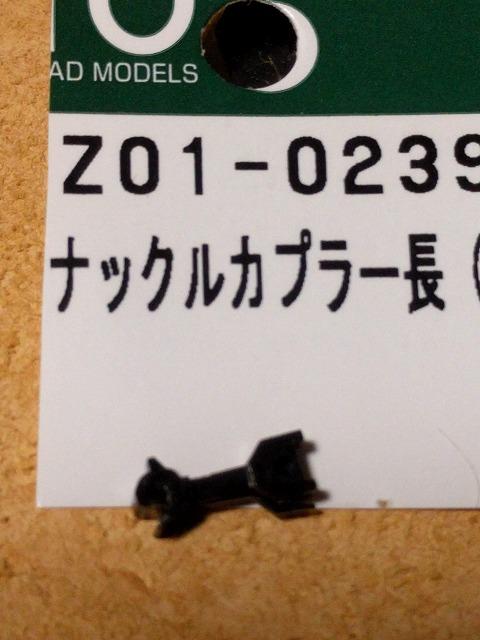 f:id:hanihiro65:20181101183313j:plain