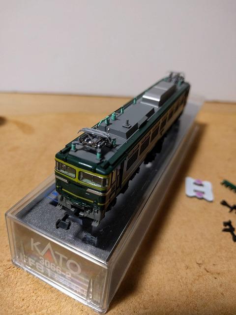 f:id:hanihiro65:20181103154252j:plain