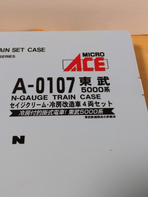 f:id:hanihiro65:20181109020909j:plain