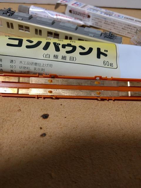 f:id:hanihiro65:20181109025445j:plain