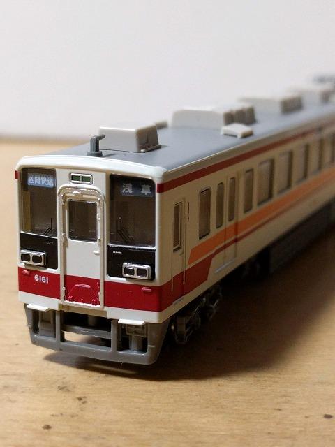 f:id:hanihiro65:20181116181602j:plain