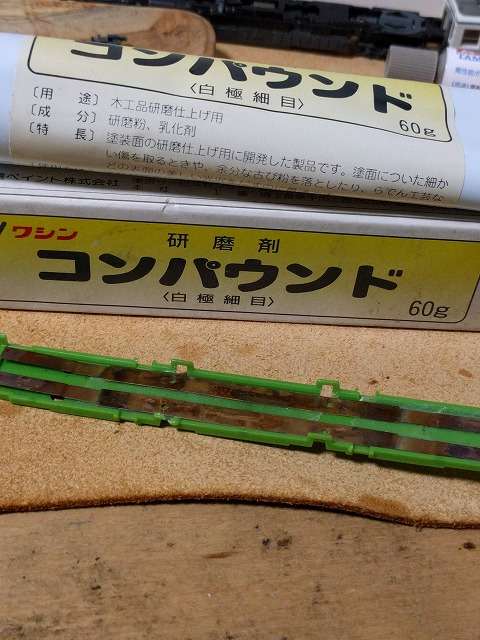 f:id:hanihiro65:20181210111515j:plain