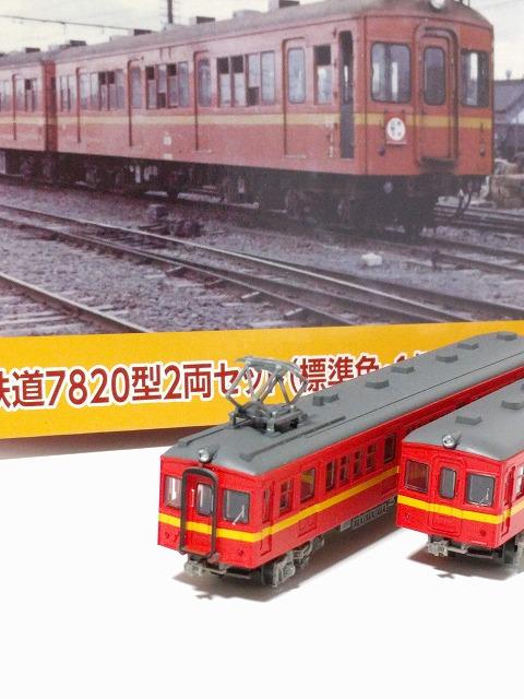 f:id:hanihiro65:20190128082833j:plain