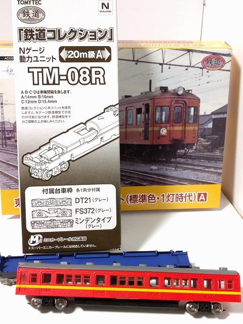 f:id:hanihiro65:20190128083947j:plain
