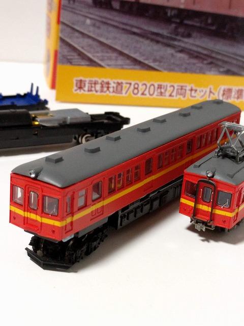 f:id:hanihiro65:20190128085516j:plain