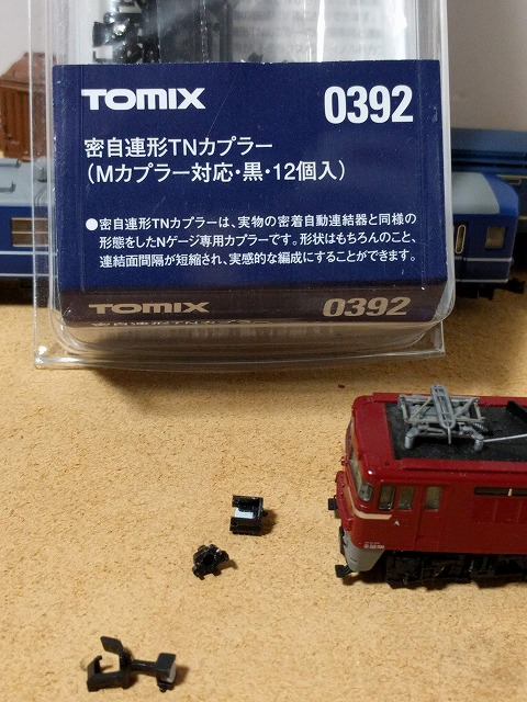 f:id:hanihiro65:20190131003115j:plain