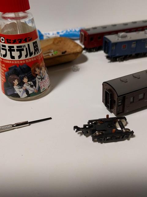 f:id:hanihiro65:20190201125138j:plain