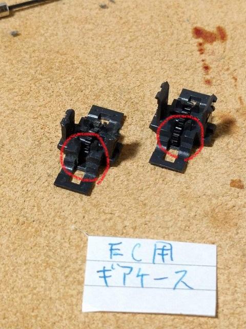 f:id:hanihiro65:20190205153431j:plain