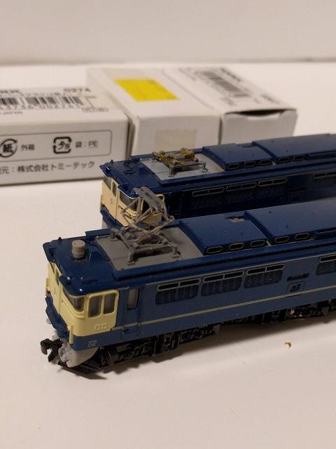 f:id:hanihiro65:20190206112200j:plain
