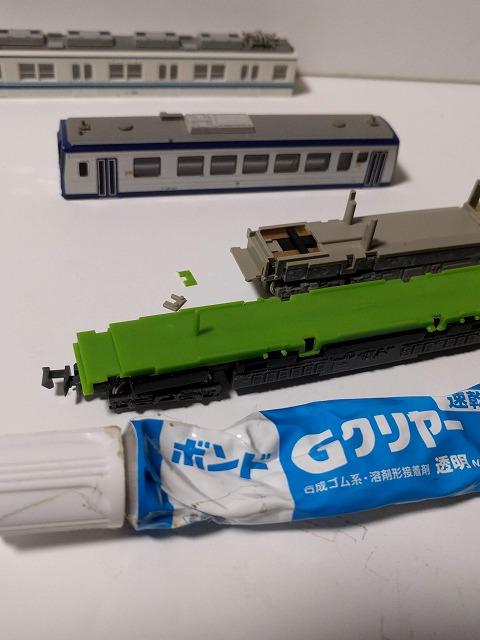 f:id:hanihiro65:20190211022345j:plain
