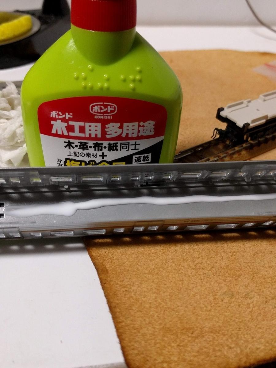 f:id:hanihiro65:20190404025533j:plain