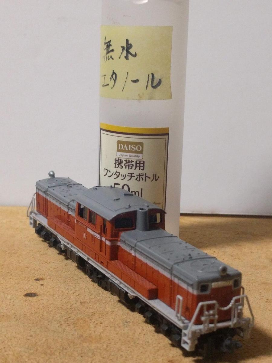 f:id:hanihiro65:20191029105601j:plain