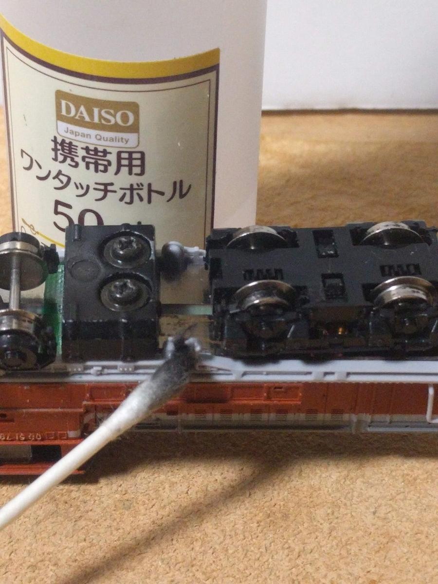 f:id:hanihiro65:20191029105604j:plain