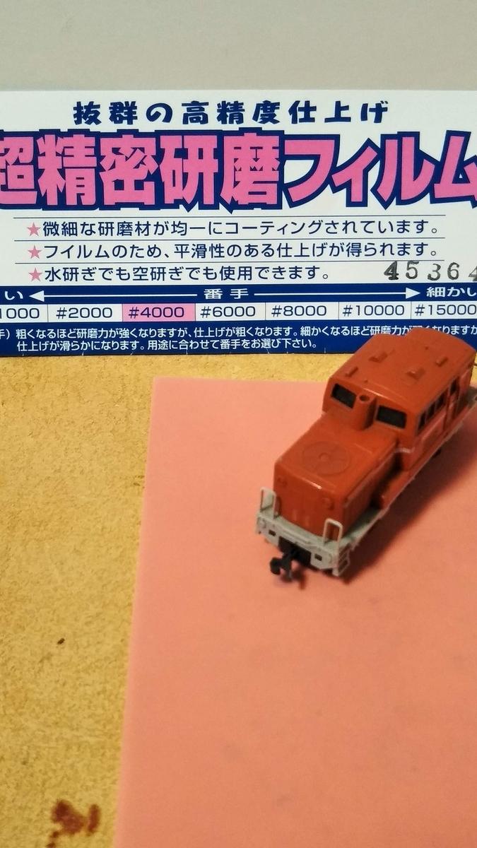 f:id:hanihiro65:20191110225332j:plain