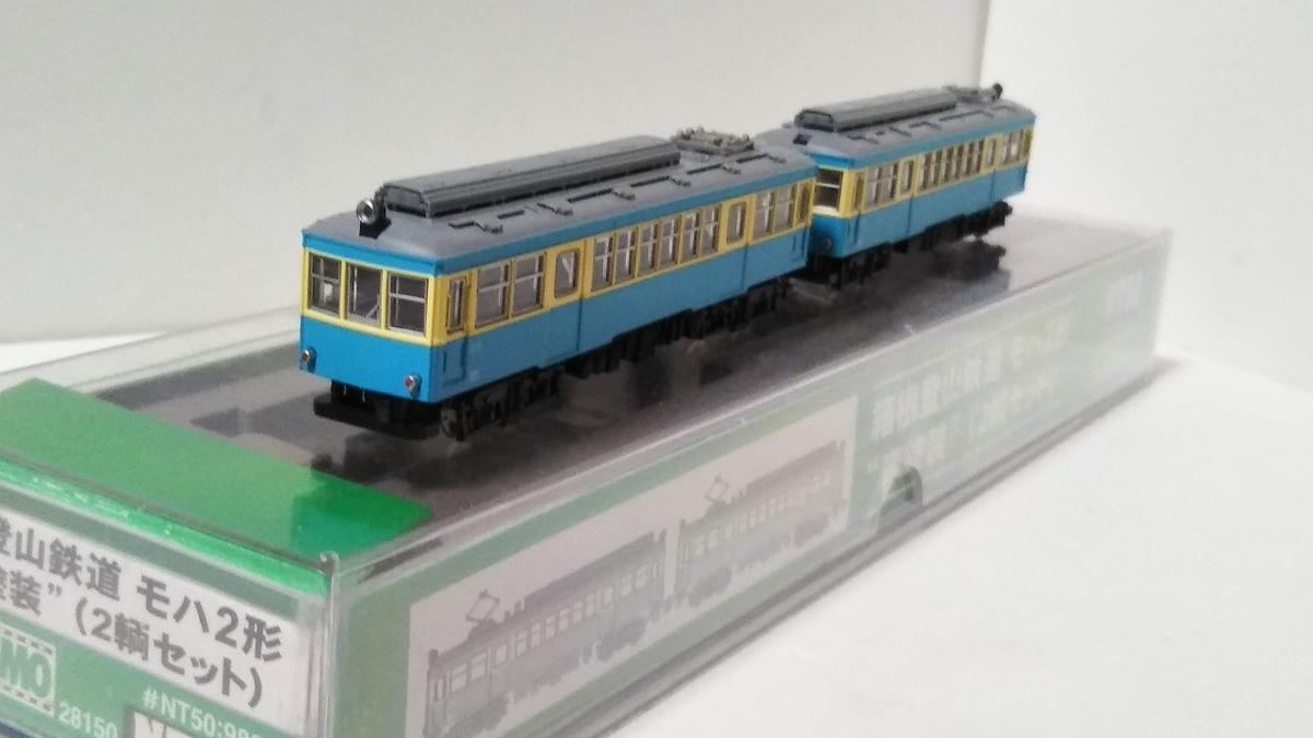 f:id:hanihiro65:20191230161711j:plain