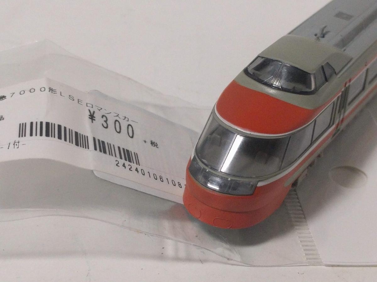 f:id:hanihiro65:20200111051417j:plain