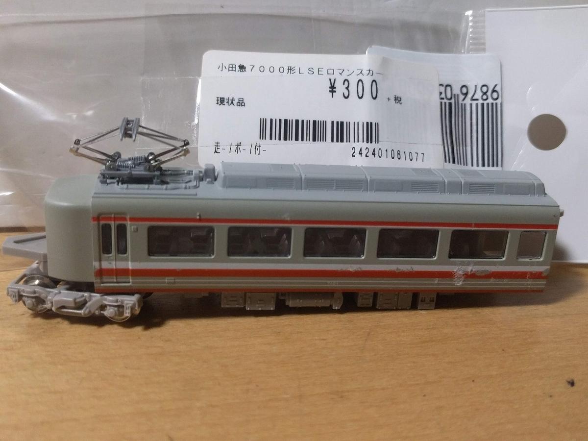 f:id:hanihiro65:20200120051054j:plain
