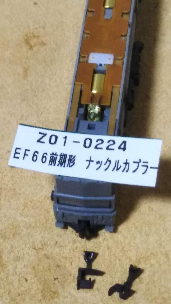 f:id:hanihiro65:20200216023700j:plain