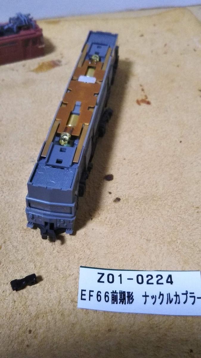 f:id:hanihiro65:20200216023714j:plain