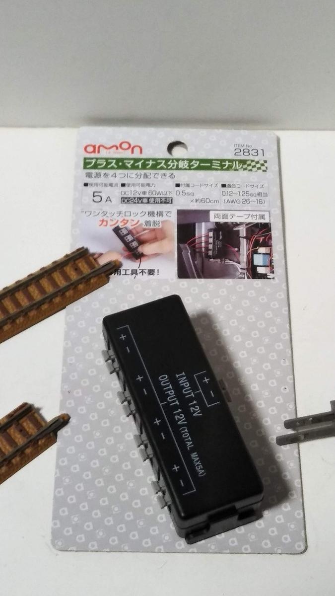 f:id:hanihiro65:20200318151829j:plain