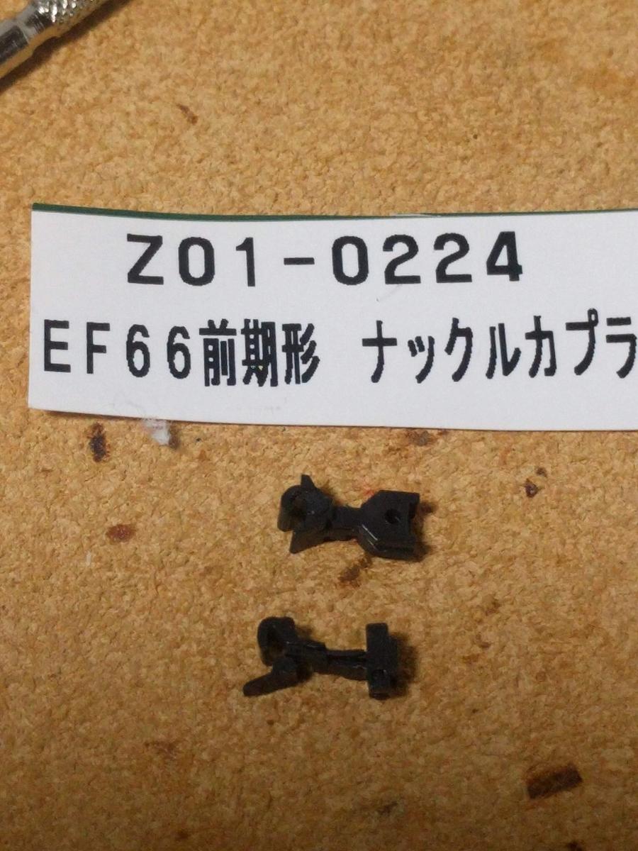 f:id:hanihiro65:20200404170635j:plain