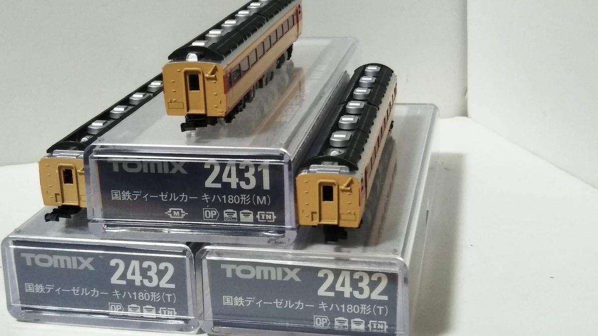 f:id:hanihiro65:20200411120248j:plain