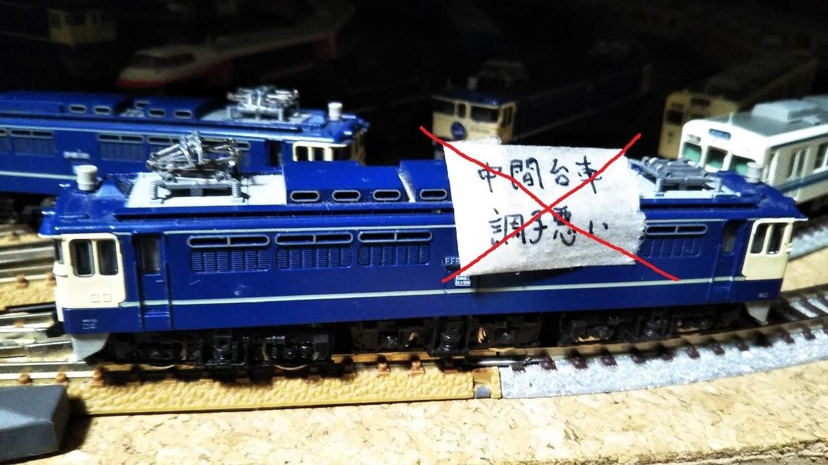 f:id:hanihiro65:20200424150503j:plain